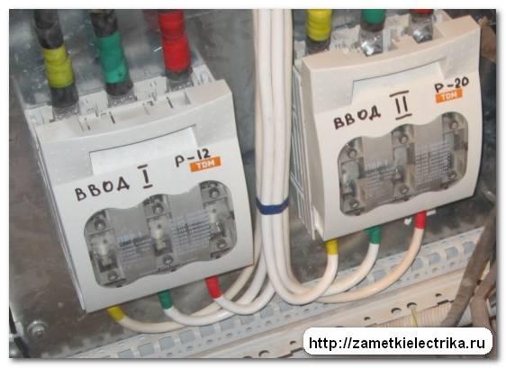 кабель кпг1у 5х4