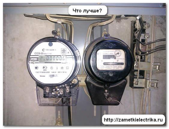 при выборе электросчетчика