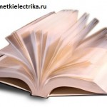 protokol_izmereniya_soprotivleniya_izolyacii_протокол_измерения_сопротивления_изоляции