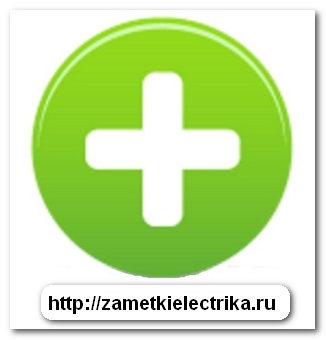 skrytaya_elektroprovodka_скрытая_электропроводка