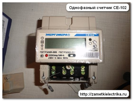 sxema_podklyucheniya_elektroschetchika_схема_подключения_трехфазного_электросчетчика_124