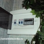 ustanovka_elektroschetchika_установка_электросчетчика