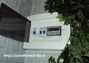 Как правильно провести электричество в квартире