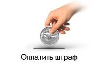 zamena_elektroschetchika_замена электросчетчика