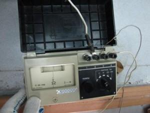 Требуется инженер электрик эксплуатация