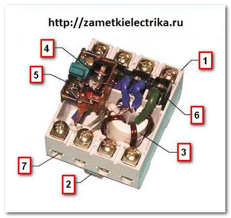 4 — электромагнитное реле