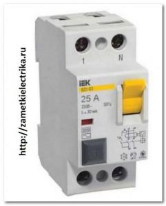 схема электросчетчика принципиальная
