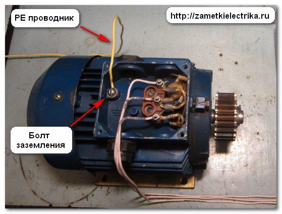 Шнайдер электрик выключатели схема подключения из