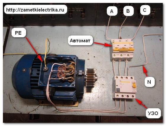 Схема подключения группы автоматов в щитке