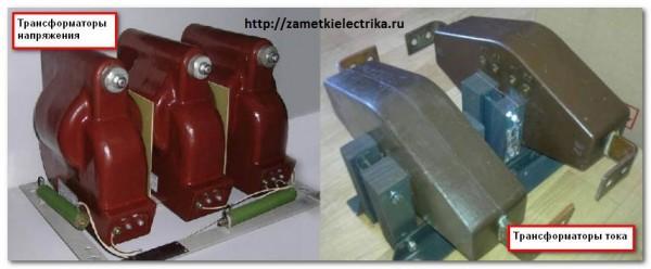 sxema_podklyucheniya_trexfaznogo_schetchika_схема_подключения_трехфазного_счетчика
