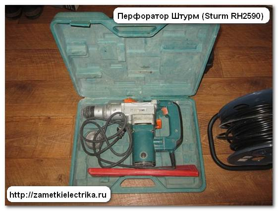instrument_elektrika_инструмент_электрика_7