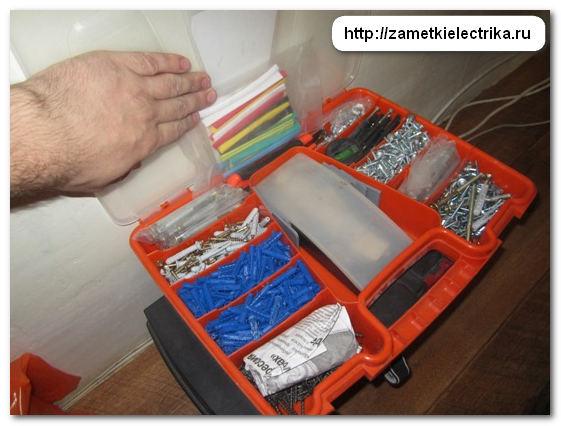 instrument_elektrika_инструмент_электрика_9