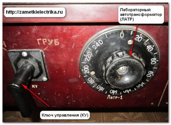 progruzka_avtomaticheskix_vyklyuchatelej_прогрузка_автоматических_выключателей