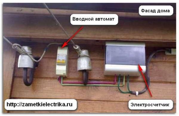 Подключить электросчетчик параллельно