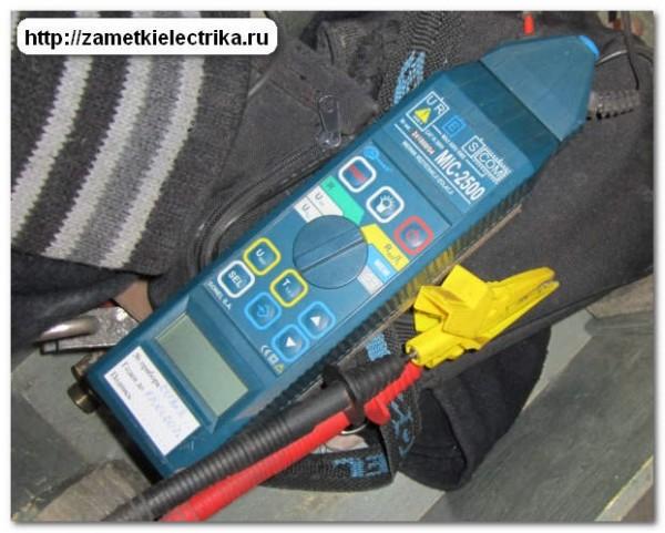 Испытание кабельных линий, Заметки электрика