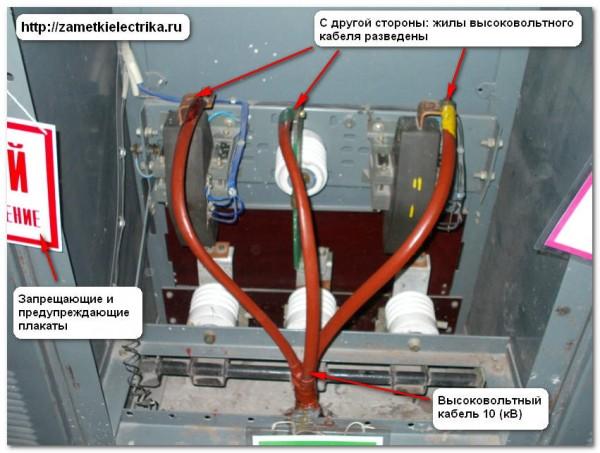 5. Измерение сопротивления изоляции высоковольтного силового кабеля проводим поочередно на каждой жиле в течение 1...