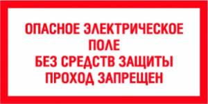 Средства защиты в электроустановках, Заметки электрика