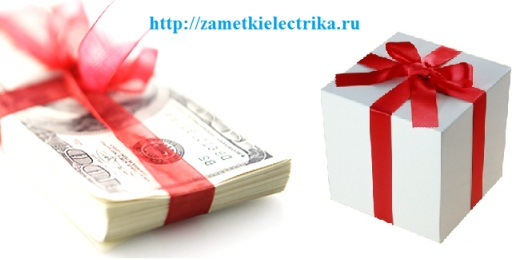 konkursy_конкурсы_1
