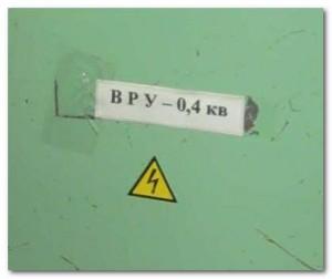 Расчеты при замене электропроводки