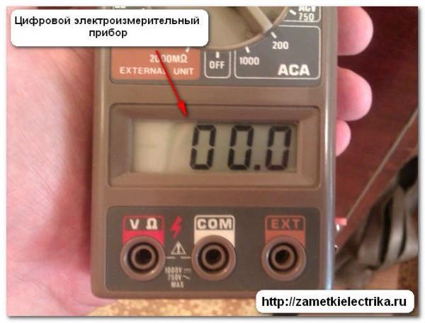 Электроизмерительные клещи, Заметки электрика