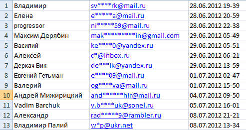 itogi_konkursa_1_итоги_конкурса