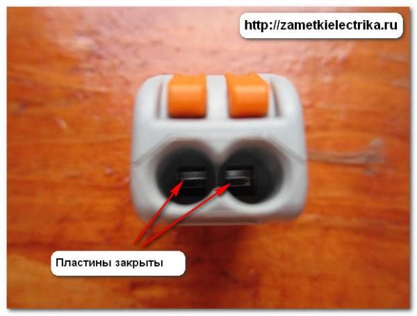 Электрика коробка распределительная цена