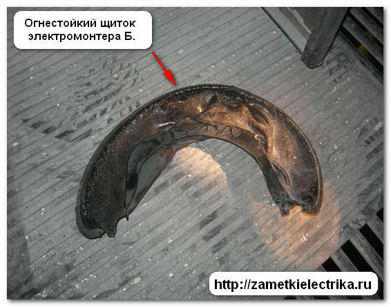 neschastnyj_sluchaj_na_proizvodstve_несчастный_случай_на_производстве