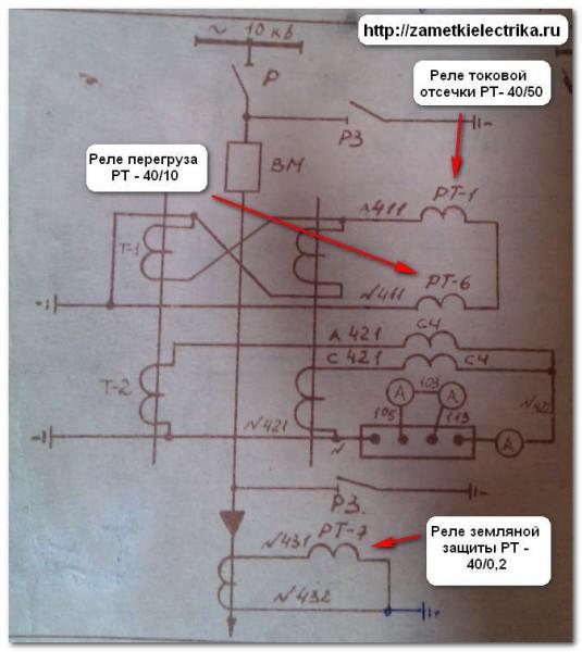 raschet_zashhity_elektrodvigatelya_расчет_защиты_электродвигателя