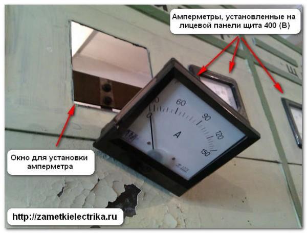 трансформаторов тока идут