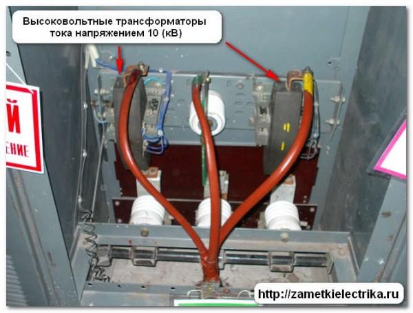 Встроенные трансформаторы тока