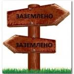 ukazatelnyj_plakat_указательный_плакат_1
