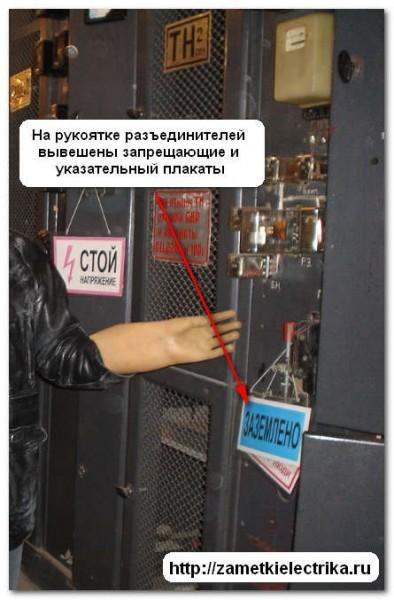 ukazatelnyj_plakat_указательный_плакат