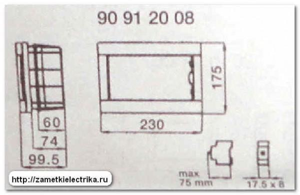 elektricheskij_shhitok_электрический_щиток