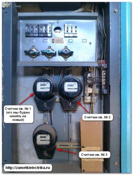 Проект по электрике в квартире скачать бесплатно