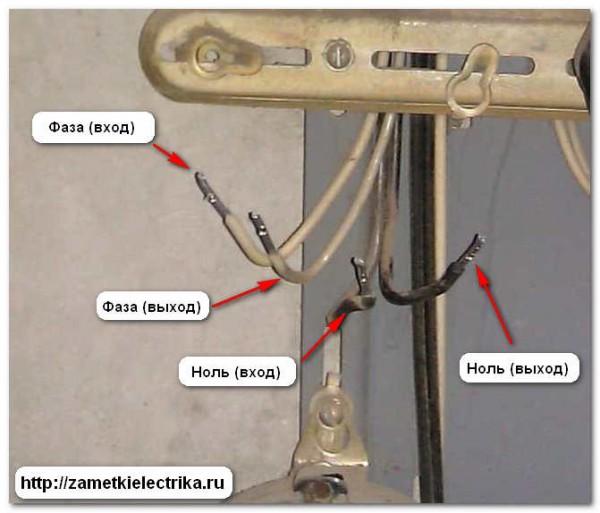 Схема подключение электрического щита
