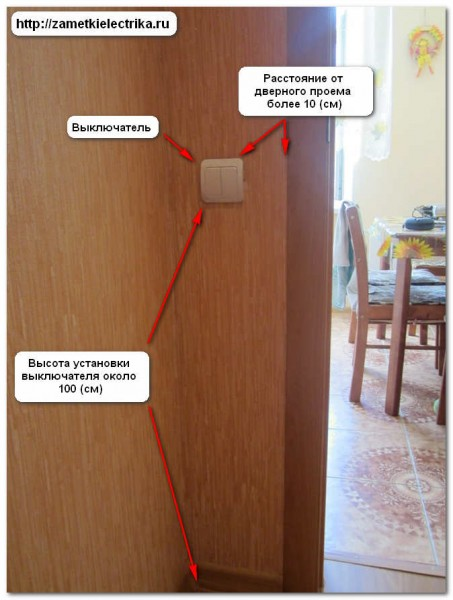 Соединение трех электрических розеток