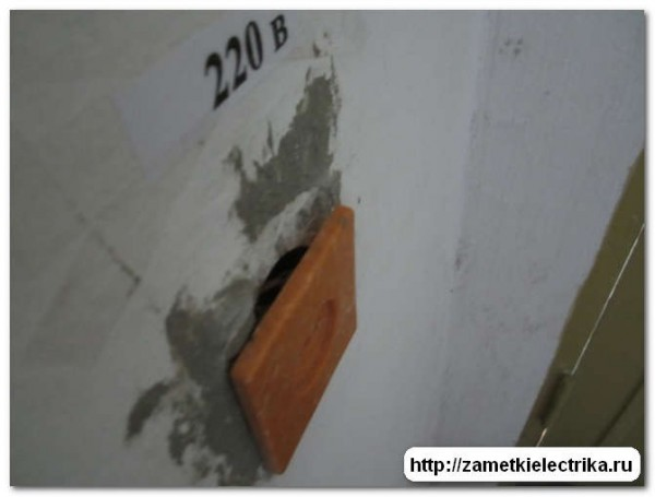 Замена электропроводки в квартире
