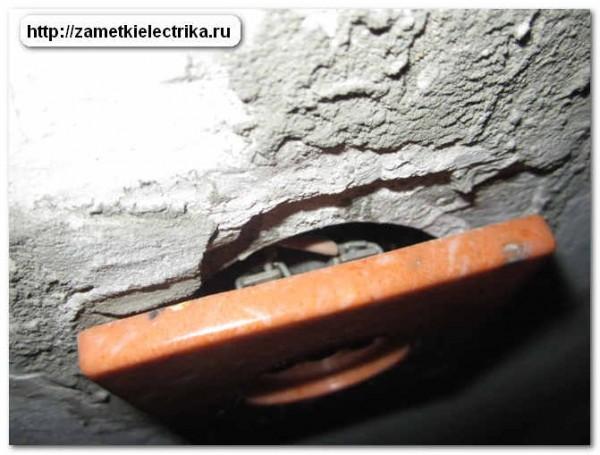 zamena_elektroprovodki_v_kvartire_замена_электропроводки_в_квартире