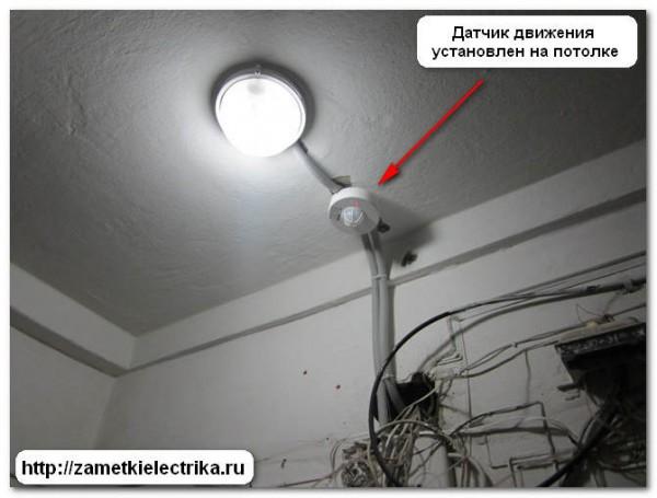 инфракрасный дд-024