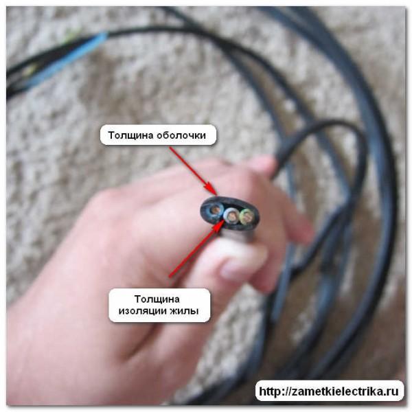 Купить кабель (провод), Заметки электрика