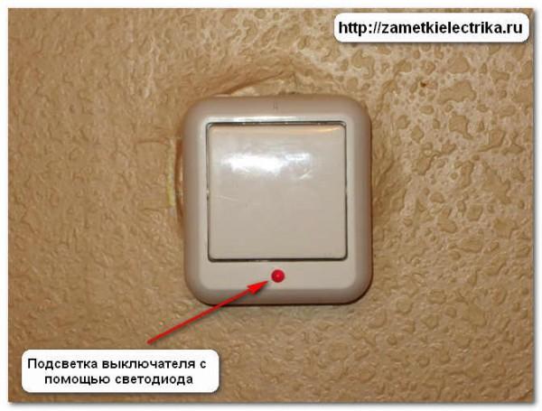 Схемы подключения испытательной .  Офис...  Почему мигает энергосберегающая лампа.