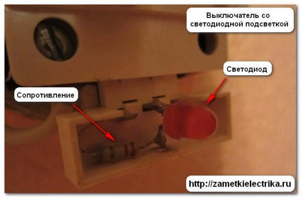 Смотри автоматические ворота