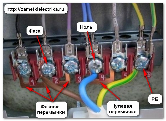 podklyuchenie_elektroplity_подключение_электроплиты_18