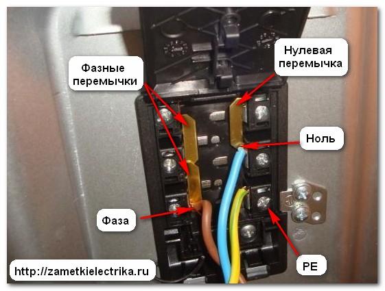 podklyuchenie_elektroplity_подключение_электроплиты_19