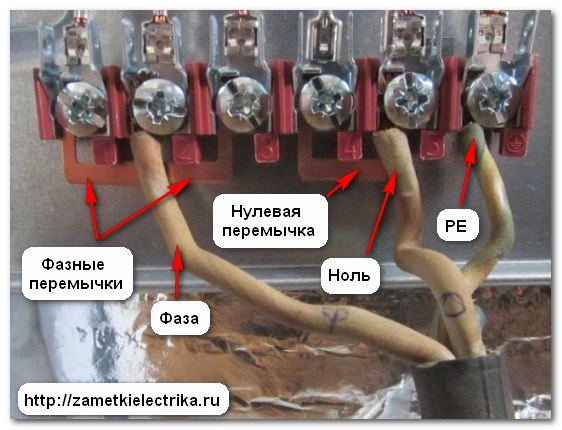 podklyuchenie_elektroplity_подключение_электроплиты_20