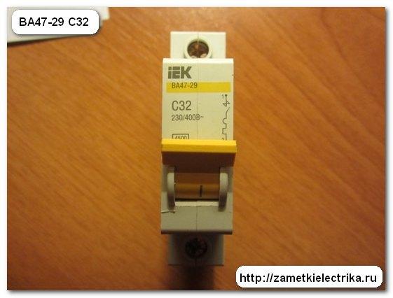 podklyuchenie_elektroplity_подключение_электроплиты_23