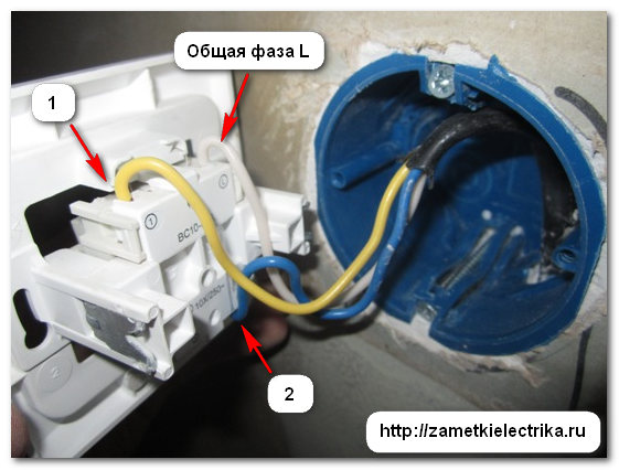 Розетка электрическая 4-х местная