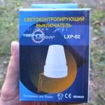 fotorele_dlya_ulichnogo_osveshheniya_фотореле_для_уличного_освещения