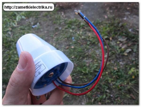 Светодиодные прожекторы - Хабаровск и Хабаровский край