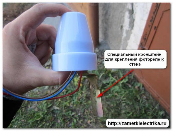 Курске есть фотореле для светодиодного светильника легко растворить
